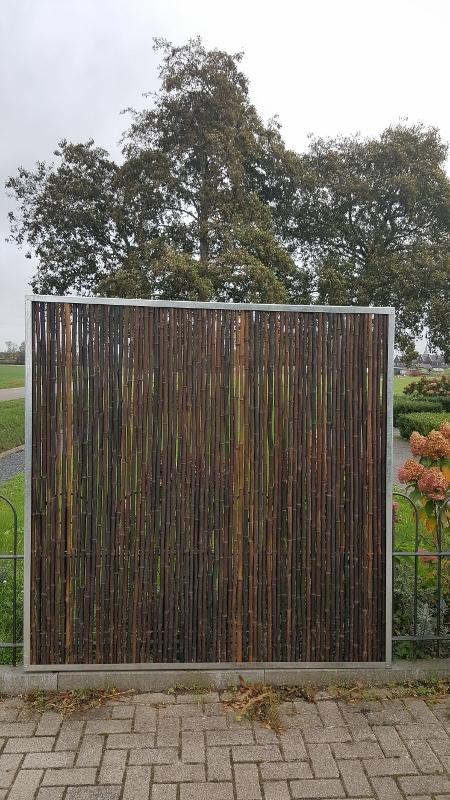 Black bamboo screen